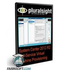 آموزش PluralSight System Center 2012 R2 Self Service Virtual Machine Provisioning