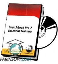 آموزش Lynda SketchBook Pro 7 Essential Training