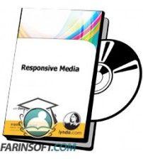 آموزش Lynda Responsive Media