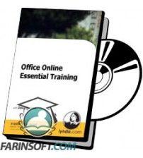 دانلود آموزش Lynda Office Online Essential Training