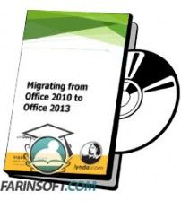 آموزش Lynda Migrating from Office 2010 to Office 2013