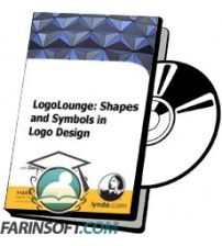 آموزش Lynda LogoLounge: Shapes and Symbols in Logo Design