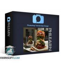 دانلود آموزش PHLearn Photoshop Tutorial Epic Burger