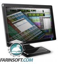 آموزش Groove3 Pro Tools Advanced Vol 1