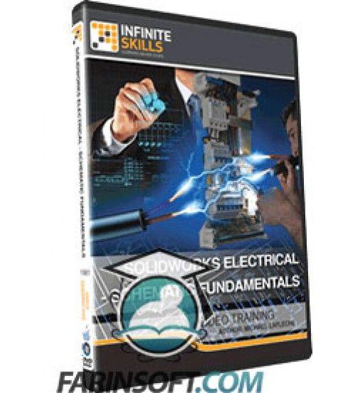 آموزش InfiniteSkills SolidWorks Electrical – Schematic Fundamentals