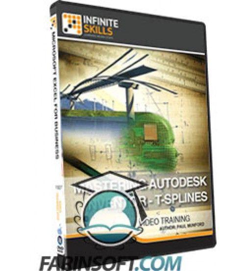 آموزش Mastering Autodesk Inventor – T-Splines