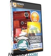 آموزش How To Use WordPress for E-Commerce