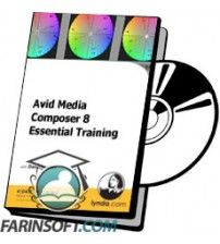 دانلود آموزش Lynda Avid Media Composer 8 Essential Training