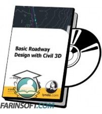 آموزش Lynda Basic Roadway Design with Civil 3D