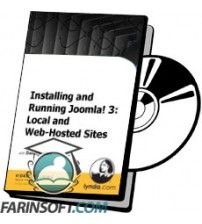 آموزش Lynda Installing and Running Joomla! 3: Local and Web-Hosted Sites