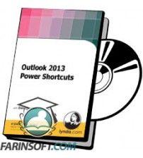 آموزش Lynda Outlook 2013 Power Shortcuts