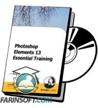 آموزش Lynda Photoshop Elements 13 Essential Training