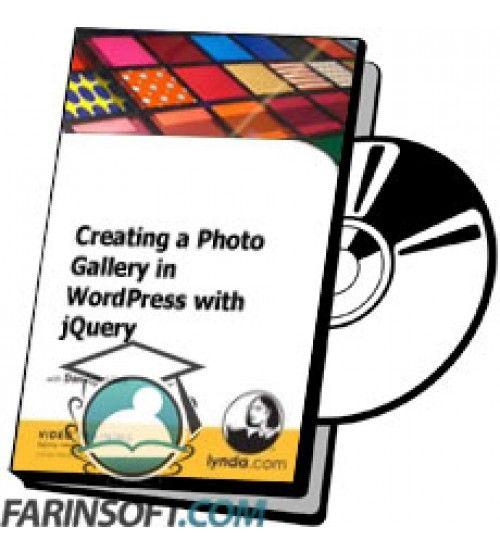آموزش Lynda Creating a Photo Gallery in WordPress with jQuery