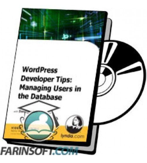 آموزش Lynda WordPress Developer Tips: Managing Users in the Database