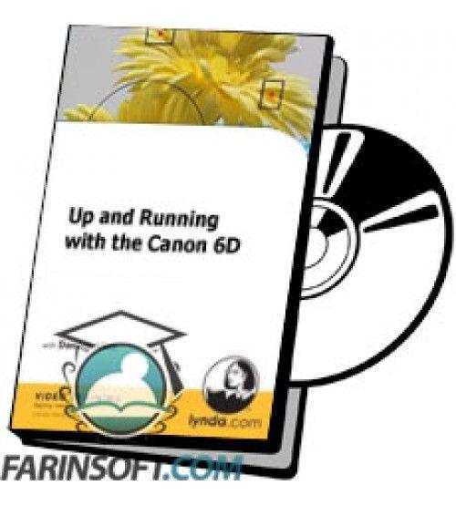 آموزش Lynda Up and Running with the Canon 6D