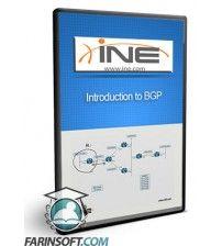 آموزش INE Introduction to BGP