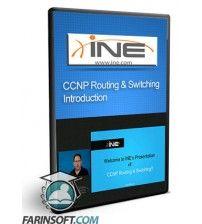 آموزش INE CCNP Routing & Switching Introduction