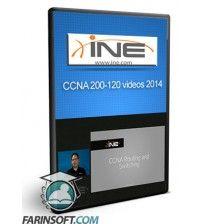 آموزش INE CCNA 200-120 videos 2014