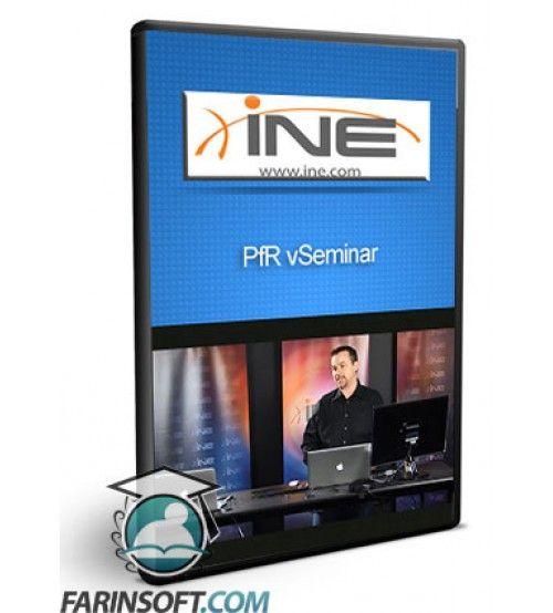 آموزش INE PfR vSeminar