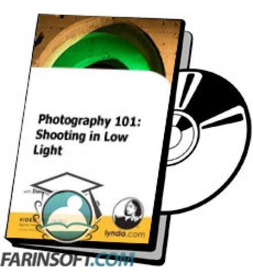 آموزش Lynda Photography 101: Shooting in Low Light
