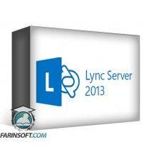 نرم افزار Lync Server 2013 SP1