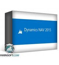 نرم افزار Microsoft Dynamics NAV 2015 – نرم افزار برنامه ریزی منابع سازمانهای متوسط