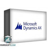 نرم افزار Microsoft Dynamics AX 2012 R3 – نرم افزار برنامه ریزی منابع سازمانهای بزرگ