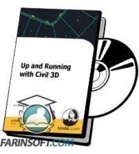 آموزش Lynda Up and Running with Civil 3D