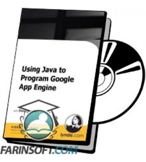 آموزش Lynda Using Java to Program Google App Engine