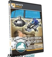 آموزش Learning Autodesk Inventor 2015 Training Video