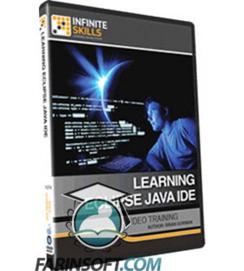 آموزش InfiniteSkills Learning Eclipse Java IDE Video