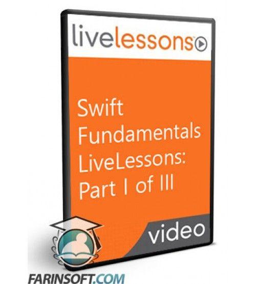 آموزش Live Lessons Swift Fundamentals LiveLessons: Part I of III