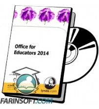 آموزش Lynda Office for Educators 2014