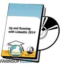 آموزش Lynda Up and Running with LinkedIn 2014