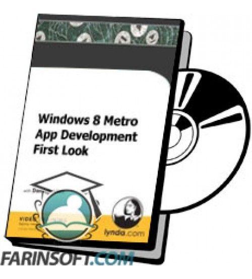 آموزش Lynda Windows 8 Metro App Development First Look