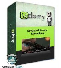 آموزش Udemy Advanced Beauty Retouching
