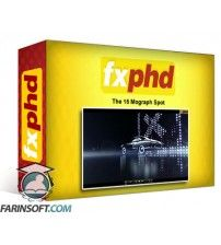 آموزش FXphd The 15 Mograph Spot