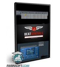 آموزش BeatGenerals.com –  BEGINNER