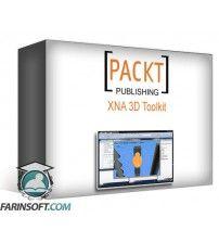 آموزش PacktPub XNA 3D Toolkit