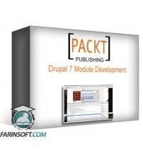 آموزش PacktPub Drupal 7 Module Development