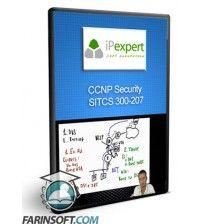 آموزش INE CCNP Security 300-207 SITCS