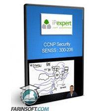 آموزش INE 44 ] -CCNP Security SENSS : 300-206 (Implementing Cisco Edge Network Security Solutions )
