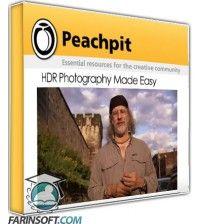 آموزش PeachPit HDR Photography Made Easy