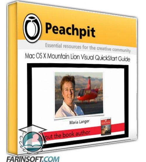 آموزش PeachPit Mac OS X Mountain Lion Visual QuickStart Guide
