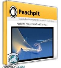 آموزش PeachPit Apple Pro Video Series Final Cut Pro X
