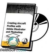 آموزش Lynda Creating Aircraft Profiles with Adobe Illustrator and Photoshop