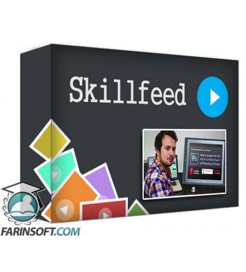 آموزش SkillFeed Prepare for the Adobe Certified Expert in Photoshop CC exam