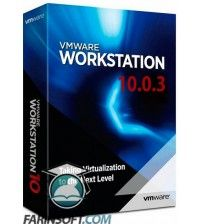 دانلود نرم افزار مجازی سازی  VMware Workstation 10.0.3