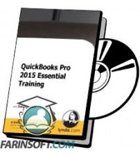 دانلود آموزش Lynda QuickBooks Pro 2015 Essential Training