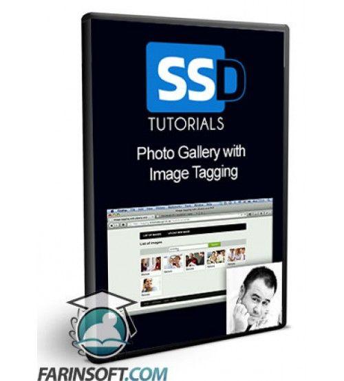 آموزش  Photo Gallery with Image Tagging